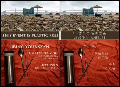 Karas plastics